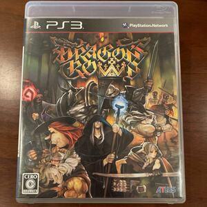 【PS3】ドラゴンズクラウン 通常版