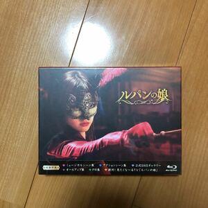 ルパンの娘 2020 Blu-ray BOX