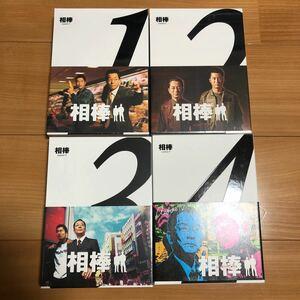 新品・未開封あり 相棒 season1、2、3、4 Blu-ray BOX