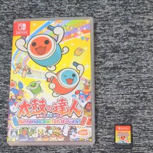 【Switch】 太鼓の達人 Nintendo Switch ば~じょん! Nintendo Switch