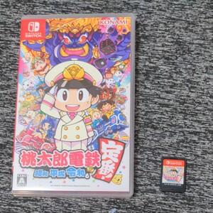 【Switch】 桃太郎電鉄 ~昭和 平成 令和も定番!~ Nintendo Switch