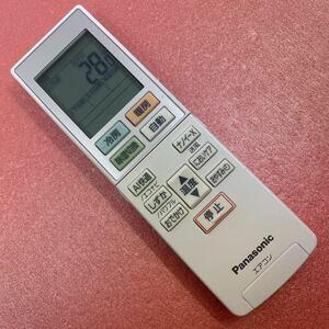 【送料無料】Panasonic パナソニック リモコン エアコン ACXA75C19830 即決 1025J ①