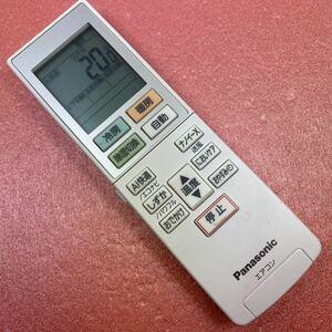 【送料無料】Panasonic パナソニック リモコン エアコン ACXA75C19830 即決 1025J ②