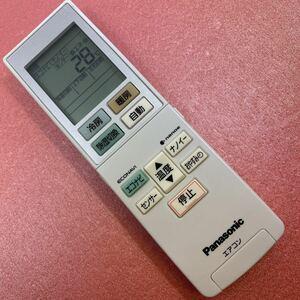 【送料無料】Panasonic パナソニック リモコン エアコン ACXA75C00600 即決 1025J
