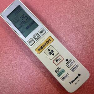 【送料無料】Panasonic パナソニック リモコン エアコン A75C3546 即決 1025J