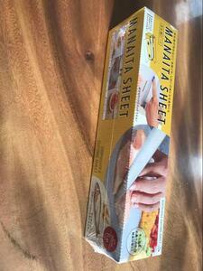 ★シンプル★使い捨てまな板シート3個セット★キチン アウトドア 家庭 まな板  使い分け まな板シート 生もの調理 生物 調理器具
