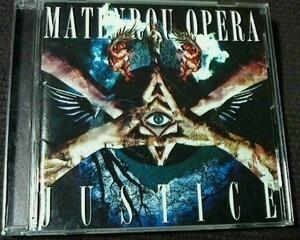 摩天楼オペラ/『JUSTICE』2012年メジャー1stアルバム