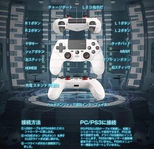 ワイヤレス ゲーム コントローラー Switch スイッチ ps4 Bluetooth