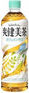 ▽ コカ・コーラ 爽健美茶 600ml PET × 24本