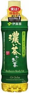 ▽ 機能性表示食品 伊藤園 おーいお茶 濃い茶 525ml × 24本