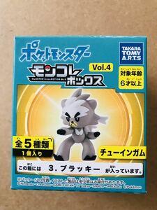 ポケモン モンコレ ボックス vol.4 ダクマ フィギュア 未開封 ポケットモンスター キャラクタードール