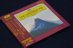 ♪ 未開封 エソテリック ESOTERIC SACD /シュトラウス アルプス交響曲/カラヤン 指揮 ♪