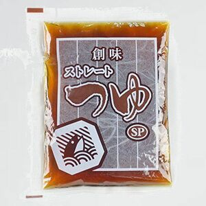 新品 未使用 個食パック】 【こみこみ】ストレ-トつゆSP・60ml・創味食品【10食入・小袋・ R-RT