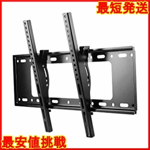 新品HIMINO テレビ壁掛け金具 32~65インチ LED液晶テレビ対応 左右移動式 上下角度調節可能L62P