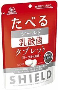 新品森永製菓 シールド乳酸菌タブレット 33g×6袋入×(2ケース)HUYI