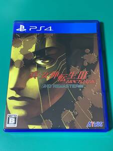 PS4 真・女神転生Ⅲ NOCTURNE HD REMASTER メガテン3