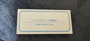 8000P プリンスホテル 宿泊券 東京プリンスホテルや品川プリンスなど