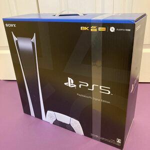 新品未使用品 送料無料 SONY PlayStation5 本体 デジタルエディション CFI-1000B01 迅速発送