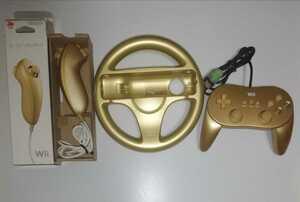 Wii ハンドル クラシックコントローラーpro ヌンチャク ゴールド カラー