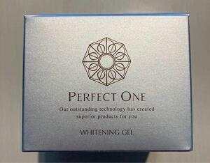 新日本製薬 パーフェクトワン 薬用ホワイトニングジェル 75g 新品未開封 オールインワン