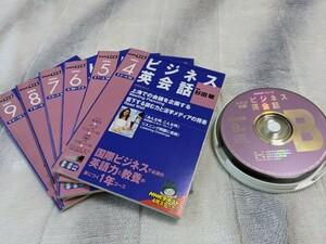 NHKラジオ ビジネス英会話2006年4月~3月 テキスト&CDセット 1年分