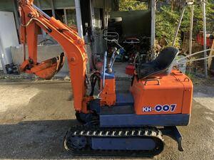 Kubota KH-007 1146 small snow shovel / talent field / garden / agriculture for machine