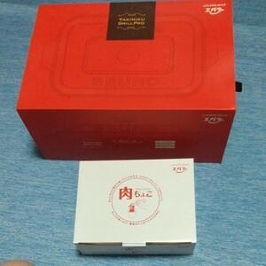 【非売品】エバラオリジナル BRUNO BOE021-RD 肉ちょこつき