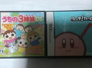 うちの3姉妹DS、タッチ!カービィ