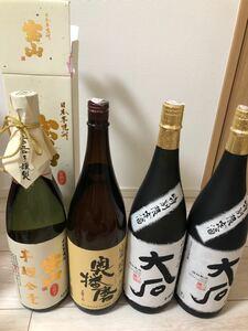 焼酎 3本セット 1800ml +清酒1800ml