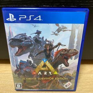 【PS4】 特典コード未使用 ARK: Ultimate Survivor Edition アークサバイバルエボルブド