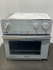 アイリスオーヤマ オーブントースター ノンフライ スチーム 機能搭載 FVX-D3B-S