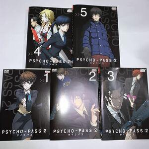 サイコパス2 DVD 全5巻セット