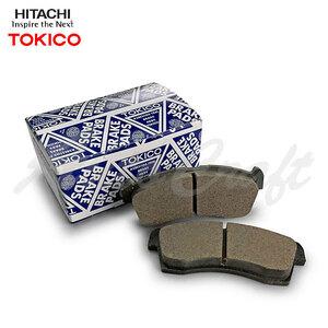 TOKICO トキコ 純正交換 ブレーキパッド リア ランドクルーザープラド KH-KDJ95W 2000.08~2002.11 TN257