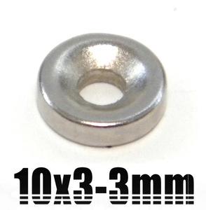 ★ 直径 10mm ★ ネオジウム 超強力 磁石 ★(厚さ3mm 穴3mm)【12個】