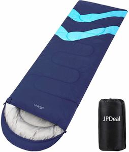 寝袋 封筒型 軽量 保温 210T 防水 1.4kg 連結可能 収納パック付き