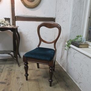 イギリス アンティーク 家具 ダイニングチェア バルーンバック 椅子 イス 木製 マホガニー 英国 DININGCHAIR 4351d 新入荷