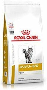 限定価格!2kg×2袋 【2袋セット】ロイヤルカナン 食事療法食 猫用 ユリナリーS/O ライト ドライ 2kg (旧 p50PS