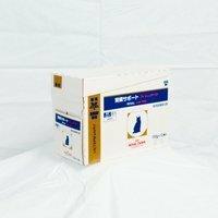 限定価格!ロイヤルカナン療法食 腎臓サポートフィッシュテイストウエットパウチ 85gX12個ZQ8A