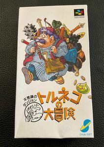 スーパーファミコンソフト/不思議のダンジョン トルネコの大冒険  任天堂