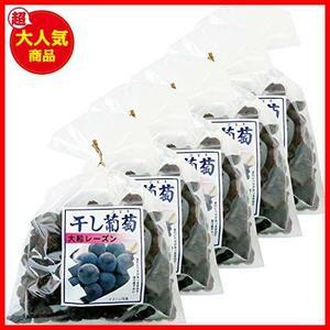 ナガトク 干し葡萄 大粒レーズン 430g ×5個