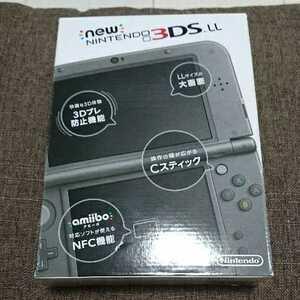 【未使用品】Newニンテンドー3DS LL メタリックブラック