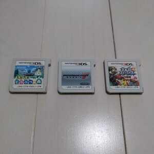 【送料無料】3DS マリオカート7 大乱闘スマッシュブラザーズ とびだせどうぶつの森 3本セット