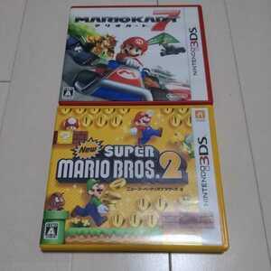 【送料無料】3DS マリオカート7 Newスーパーマリオブラザーズ2 2本セット