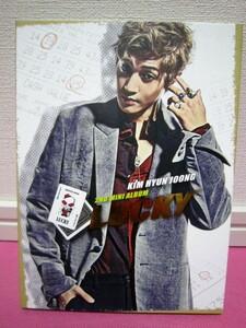 K-POP♪ キム・ヒョンジュン(SS501 リダ)2nd Mini Album「LUCKY」韓国盤CD+フォトブック/廃盤!ディスク良好!