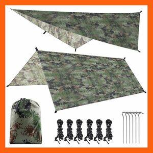【d300】迷彩 防水 キャンプ テント タープ UVカット 605