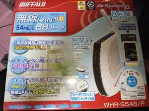 BUFFALO 無線LANルーター AirStation WHR-G54S/P 無線LANカード WLI-U2-KG54 USB 無線LAN子機 親機