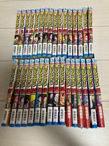 僕のヒーローアカデミア ヒロアカ 1巻〜32巻 送料無料