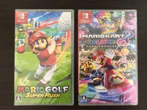 新品 未使用 マリオカート8デラックス マリオゴルフ スーパーラッシュ Nintendo Switch パッケージ版