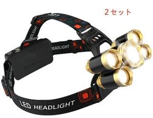 ヘッドライト ヘッドランプ led 高輝度 ヘッドライトCREE T6 2セット 即購入大歓迎