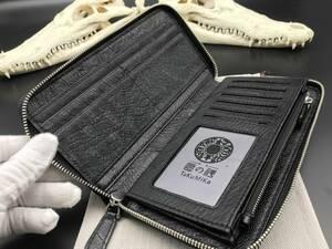 「極上品」大容量希少~外と内総オーストリッチ 長財布(小銭入れあり) 本物保証天 駝鳥革 本革 ダチョウ ラウンドファスナー 新品